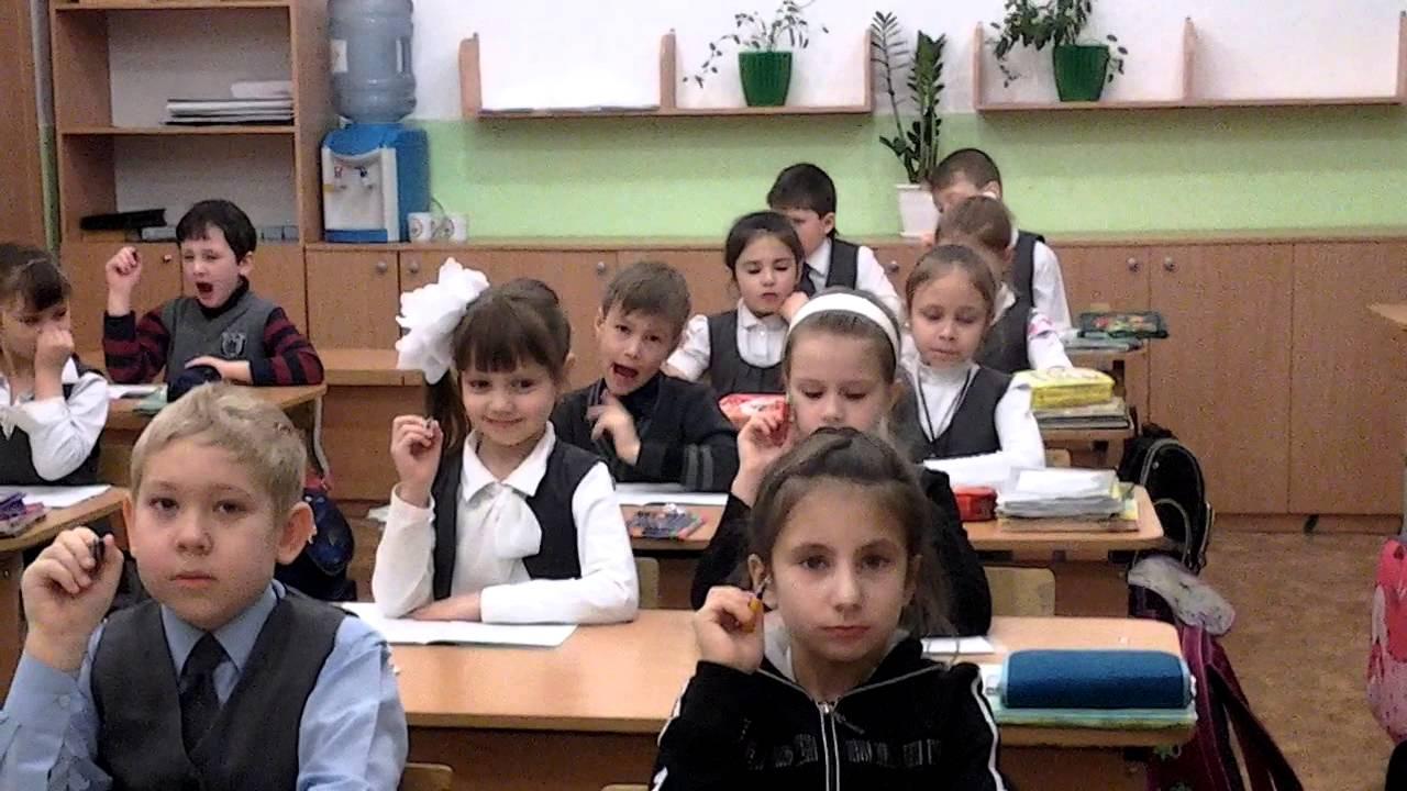 Видео урок письма 1 класс школа
