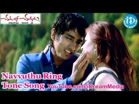 Navvuthu Ring Tone Song - Chukkallo Chandrudu Movie Songs - Siddharth - Charmi - Sada - Saloni