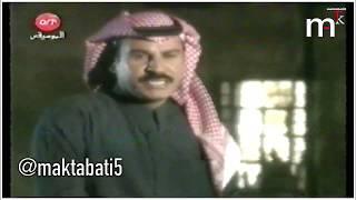 عبدالعزيز المنصور (ياصويحبي) قناة art الموسيقى عام 2000م