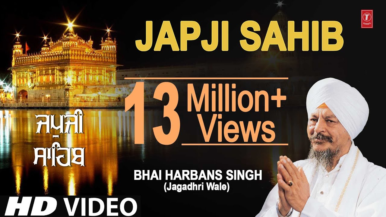 Japji Sahib English Translation - Japji Sahib in English - Nitnem Path