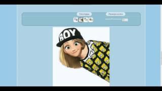 Онлайн раскраски для детей и взрослых