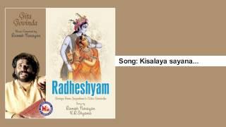 Kisalaya sayana  -  Radheshyam