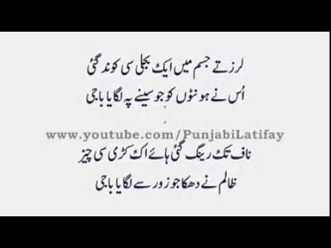 ▶hot And Sexy Poetry Suhag Raat Ka Manzar Dulhan Ki Zubani Urdu Poem, 18youTube