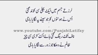 ▶hot and sexy poetry Suhag raat ka manzar dulhan ki zubani Urdu poem, 18youTube