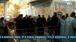 Принесение в Екатеринбург Пояса Пресвятой Богородицы