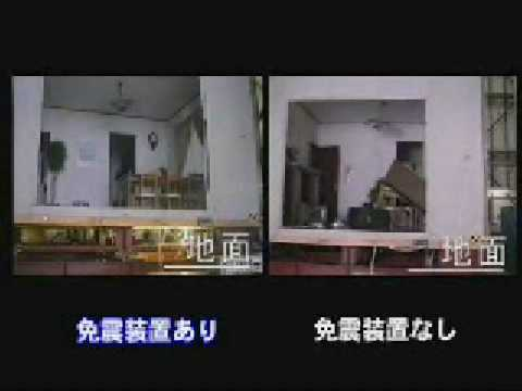 Earthquake Proof House Technology Of Japan Youtube