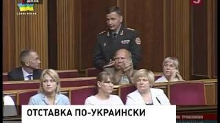 Порошенко внесет в Верховную Раду кандидатуру нового министра обороны Украины(, 2014-10-13T14:36:01.000Z)