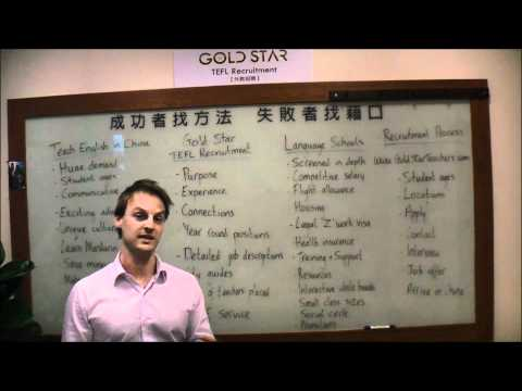 Teach English in China with Gold Star TEFL Recruitment