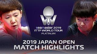 Wang Manyu vs Sun Yingsha | 2019 ITTF Japan Open Highlights (1/4)
