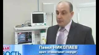 Лечение зубов под общим наркозом(, 2013-05-22T13:06:10.000Z)