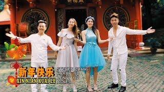Xin Nian Kuai Le【 新年快乐 】新年歌专辑-Happy New Year Songs 2019