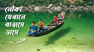 Shnongpdeng, Mawkong, Shillong, Meghalaya,India. (Episode One)