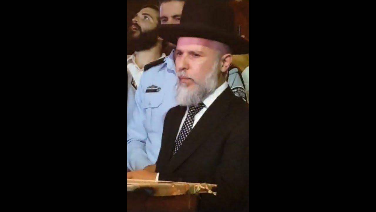☢ בול פגיעה - הרב זמיר כהן בטקס הדלקת המדורה לכבוד רבי שמעון בר יוחאי