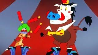 Король лев. Тимон и Пумба. Сезон 3 Серия 9 - Цирковые клоуны / Уютное гнёздышко