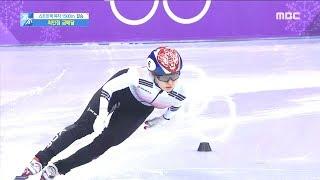 금메달! 500m 한을 푸는 최민정 압도적 질주!: 쇼트트랙 여자 1500m