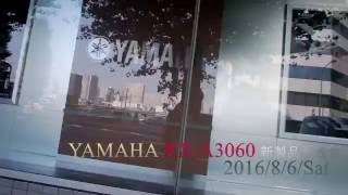 yamaha aventage rx a3060 発表会