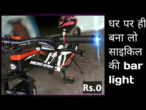How to make D I Y bicycle turn signals light || how to make homemade handlebar light for cycle