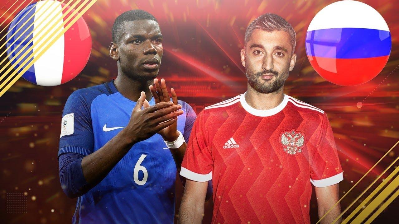 Футбол франция россия 2018