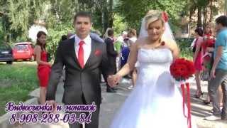 Свадебный клип Андрей и Елена 2013 год