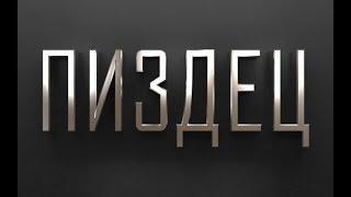 Jedicraft [И СНОГО ЕБАНЫЙ ДЮП]