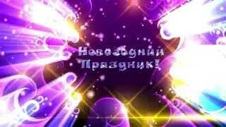 Футаж начало фильма фон Новогодний праздник заставка #003 Happy New Year free download