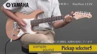 YAMAHA / エレキギターPACIFICA 112V