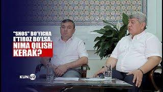 BAHOLASH BO'YICHA VAKOLATLI MUTAXASSISLAR BILAN SUHBAT