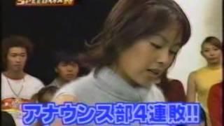 お笑い 極楽とんぼのとび蹴りゴッデス   speedmenセインカミユ、武内絵美、林葉直子 thumbnail