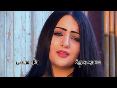 Traditional Arab folk song | أغنية من التراث الفلسطيني