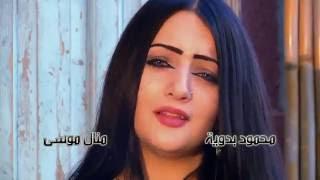 Traditional Arab folk song   أغنية من التراث الفلسطيني