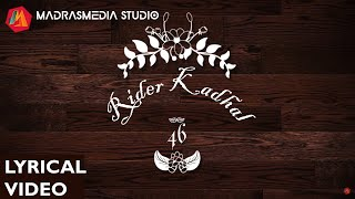 Gambar cover Rider Kadhal - Love Melody Tamil Album Song | Sorry EntertainmenT | Madras Media Studio