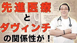 現代医学で見放された患者を救う医師 丸山修寛の最新セミナー収録DVD「...