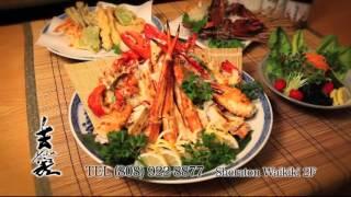 Japanese Restaurant Yoshiya [Sheraton Wikiki Hotel]  Chinese ver.