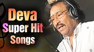 Deva Super Hit Songs Jukebox || Tamil Hits of Deva | Vol 1