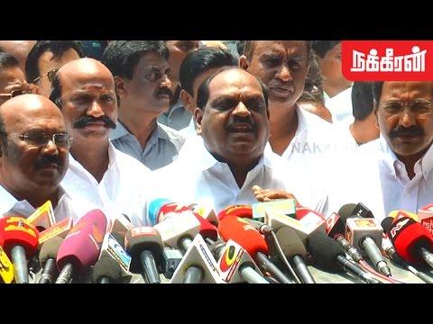 உட்கார்ந்து பேசினால் தீர்வு உண்டு ! Vaithiyalingam About OPS Demands for ADMK Merger