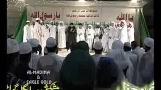 Salat o Salam Ya Shafi ul Wara - Owais Raza Qadri