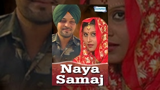 Nawa Samaj | Gurchet Chitarkar |  Emotional Story Make You Cry | Full Punjabi Movies