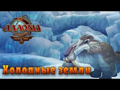 Игры про викингов, PC список