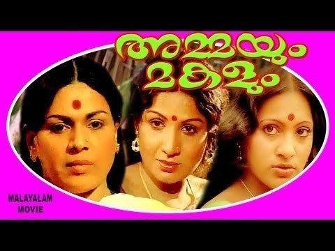 Ammayum Makalum | Full Movie | Stanley Jose | Jayabharathi | Jose | Ambika | Ravikumar