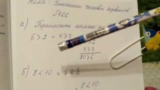 766 умножение числовых неравенств математика