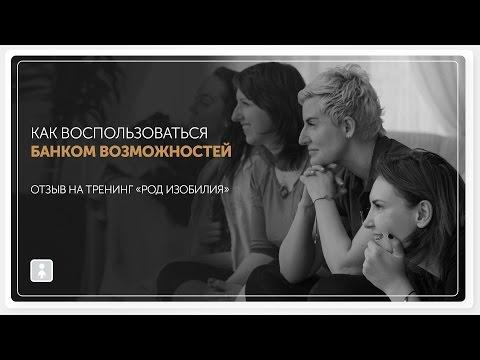 Шины в Новосибирске
