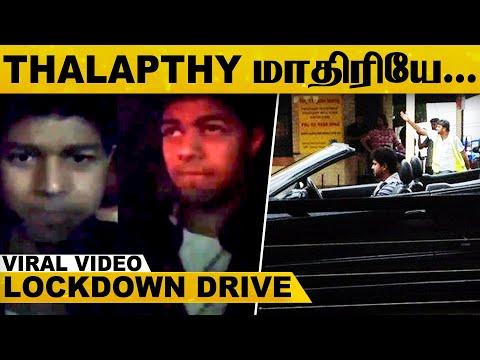 Car ஓட்டிய Thalapathy Vijay-ன் மகன் Jason Sanjay - Viral On Social Media..! | Lock Down | Tamil News