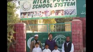 Talented students of Hilal public school 2017 Video