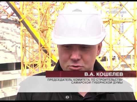 """Купол стадиона """"Самара Арена"""" покроют строительной мембраной"""
