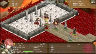 エインヘリアル2 第5章 ディナダン戦