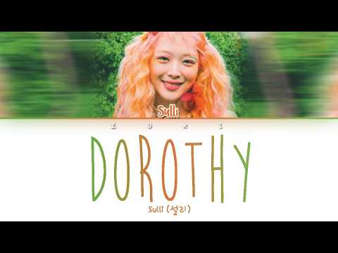 Dorothy (도로시) – Sulli (설리) [HAN/ROM/ENG COLOR CODED LYRICS]