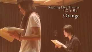 全労済ホール/スペース・ゼロ 提携公演 Reading Live Theater 「こゝろ...
