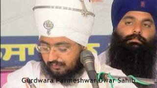 Aavin Baba Teer Waliea Sant Baba Ranjit Singh Ji (Dhadrian Wale) Part 10