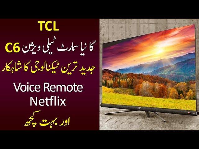 Tcl Smart Tv Remote Netflix