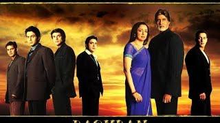 Tarjima Hind Kino 2019 #BOG'BON |Таржима Хинд Кино2019 # БОГБОН
